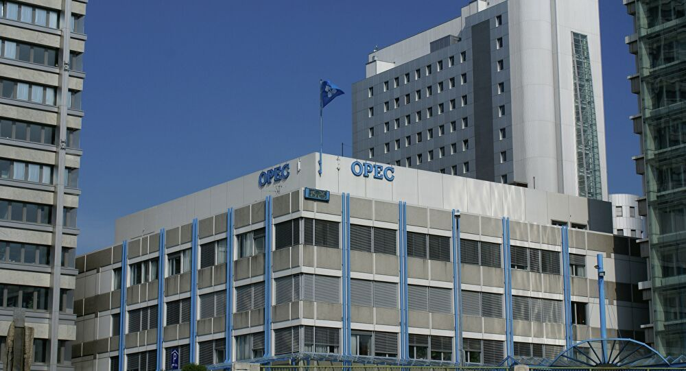 OPEC daily basket oil price closes at $37.18 per barrel